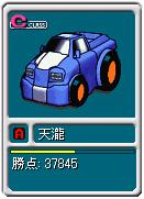 car_20051028.jpg