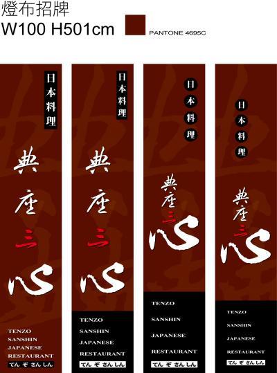 signboard_convert_20081012024445.jpg
