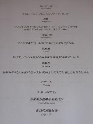 24-03.jpg