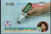an080407-09.jpg