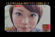 ana080210-09.jpg