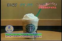 ana080414-04.jpg