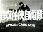 army01.jpg
