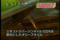 asaten080524-04.jpg