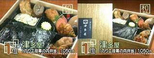 dx060629-10.jpg
