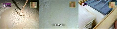 gogo061216-02.jpg