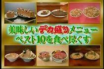 ikinari070222-01.jpg