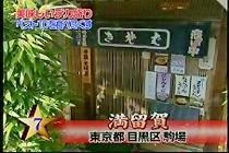ikinari070222-09.jpg