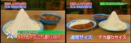 ikinari070222-12.jpg
