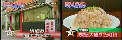 ikinari070222-13.jpg
