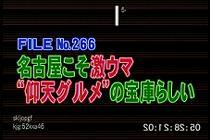j080118-02.jpg