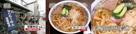 japan060916-01.jpg