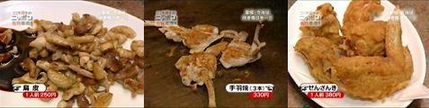 japan060916-09.jpg