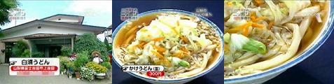 japan060916-10.jpg