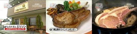 japan060916-13.jpg