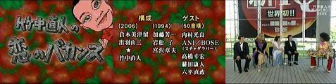 koibaka060114-2.jpg