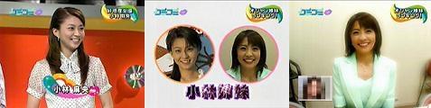 kuchikomi060713-1.jpg