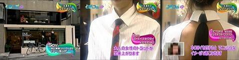 kuchikomi060713-2.jpg