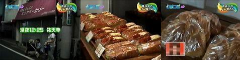 kuchikomi060713-4.jpg