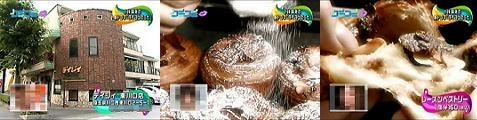 kuchikomi060713-7.jpg