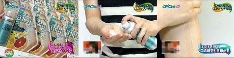 kuchikomi060727-3.jpg