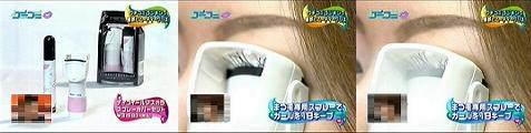 kuchikomi060727-4.jpg