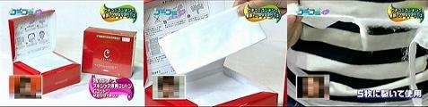kuchikomi060727-5.jpg