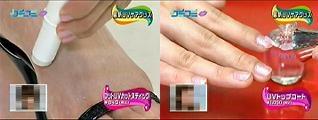 kuchikomi060727-7.jpg