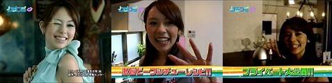 kuchikomi060803-01.jpg