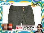 kuchikomi060803-04.jpg