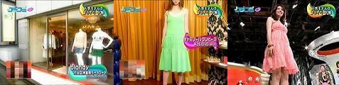 kuchikomi060803-06.jpg