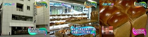 kuchikomi060803-07.jpg