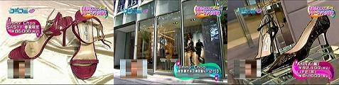 kuchikomi060817-02.jpg