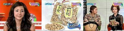 kuchikomi060817-06.jpg