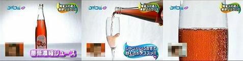 kuchikomi060907-04.jpg