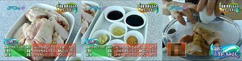kuchikomi060907-05.jpg