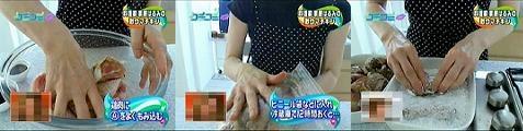 kuchikomi060907-06.jpg