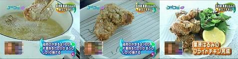 kuchikomi060907-07.jpg