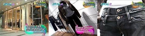kuchikomi060928-02.jpg