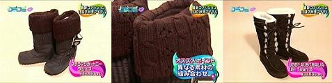 kuchikomi060928-04.jpg