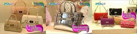 kuchikomi060928-11.jpg