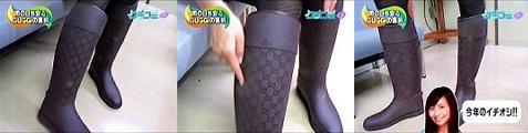 kuchikomi061017-02.jpg