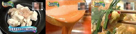 kuchikomi061017-06.jpg