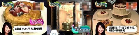kuchikomi061017-07.jpg