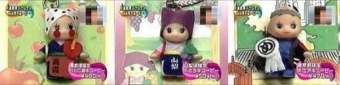 kuchikomi061017-08.jpg