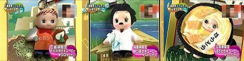 kuchikomi061017-09.jpg