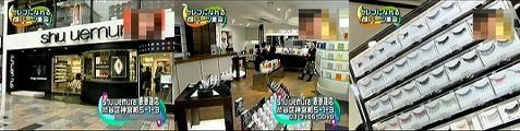 kuchikomi061024-02.jpg