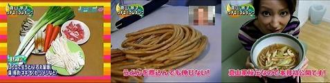 kuchikomi061024-06.jpg