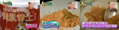 kuchikomi061024-08.jpg