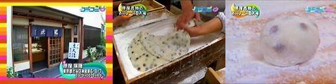 kuchikomi061107-01.jpg